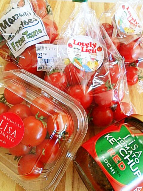 ★トマト集合