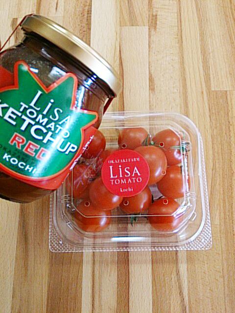 ★リサトマト